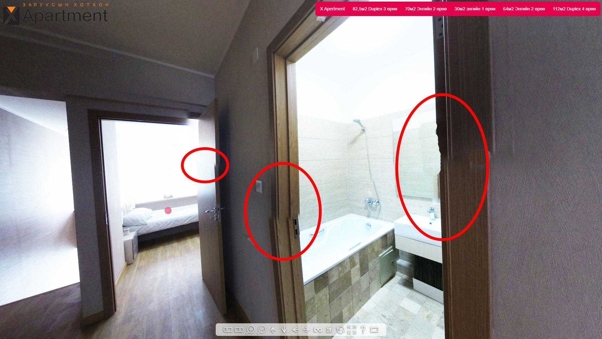 x-apartment3